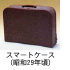 bag001.jpg