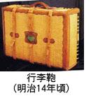 bag002.jpg
